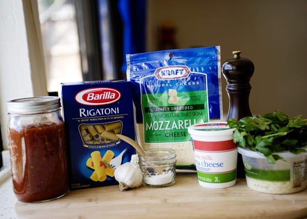 easy baked ziti recipe